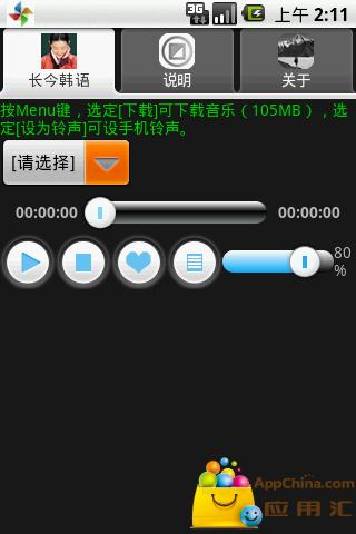 兩河流域-樓盤詳情-上海搜房網