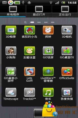 免費工具App|GO主题-黑色横条|阿達玩APP