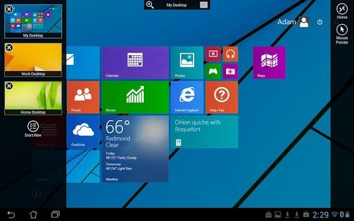 微软远程桌面截图3