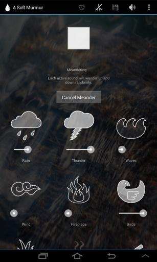 清風·細雨·環境之聲截圖1