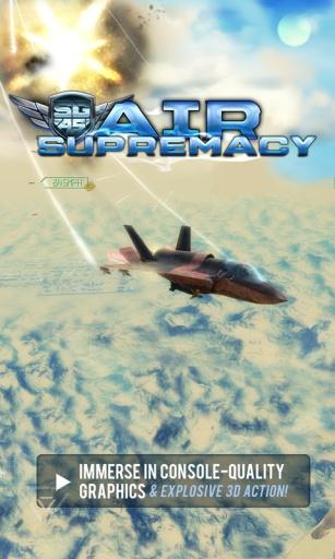 搏击长空:制空霸权截图1
