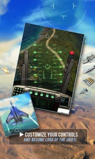 搏击长空:制空霸权截图2