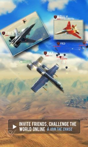 搏击长空:制空霸权截图3