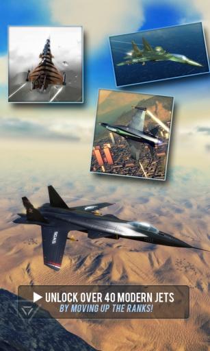 搏击长空:制空霸权截图4