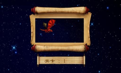 """""""粉碎星""""}""""星的你""""}"""" 消除""""}""""来自星""""}""""星的星""""}""""星!""""}弈棋耍大牌"""