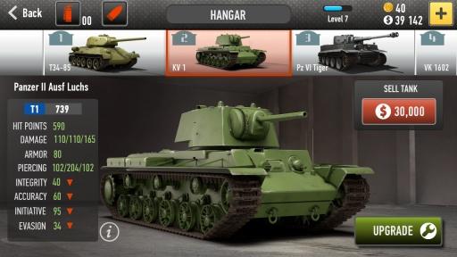 坦克大战: