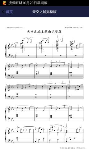 天国的孩子钢琴谱虫虫