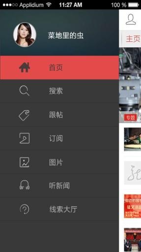 黑龙江新闻