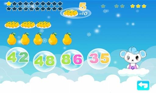 儿童学数学游戏