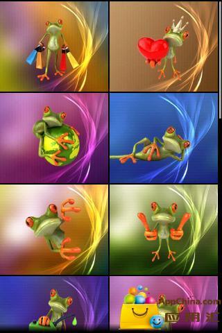 3D搞怪青蛙壁纸
