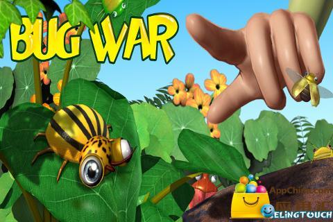 蟲蟲戰2 - 遊戲桃