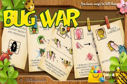 【免費動作App】虫虫大战-APP點子