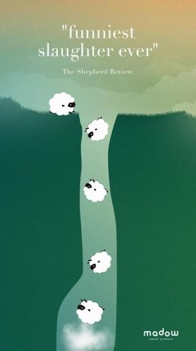 麦多绵羊过桥截图3