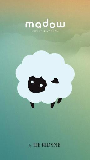 麦多绵羊过桥截图4