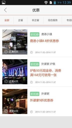 天津大悦城截图0