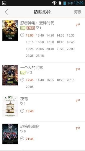 天津大悦城截图2