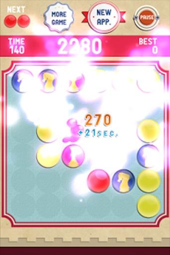 糖果球:经典版截图1