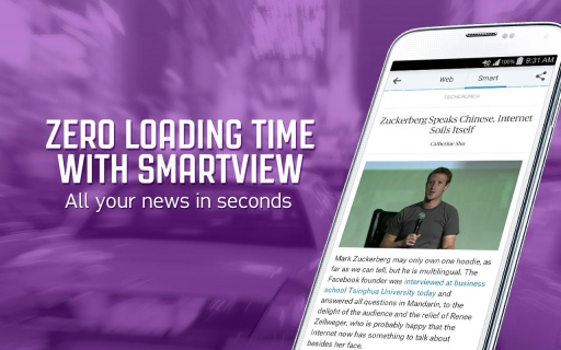 SmartNews新闻截图2