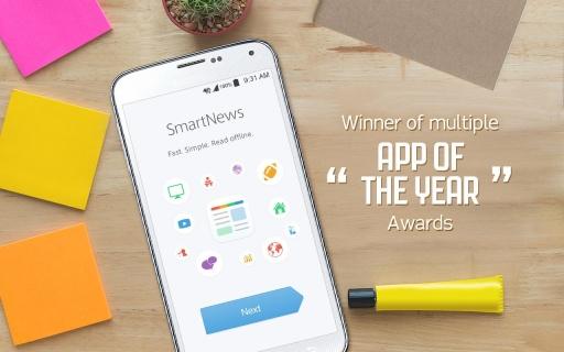 SmartNews新闻截图4