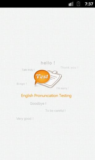 英文发音测试