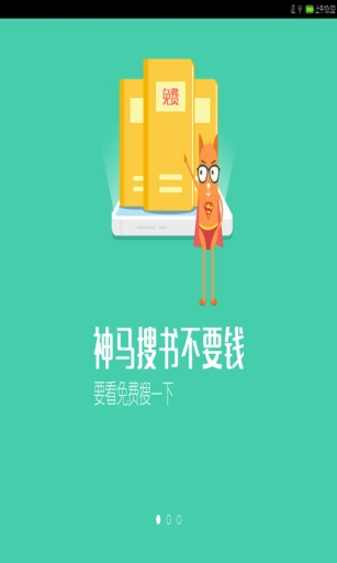 UCCW - Ultimate custom widget - Google Play Android 應用程式