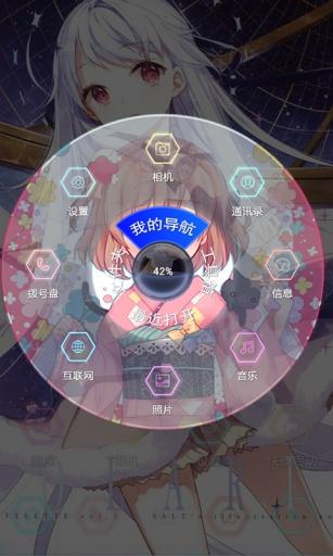动漫萌妹子-3D桌面主题截图3