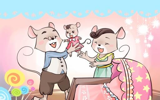糖果派互动绘本之老鼠嫁女截图1