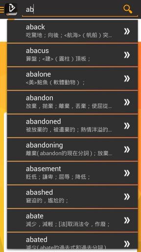 VoiceTube Video Dictionary截图5