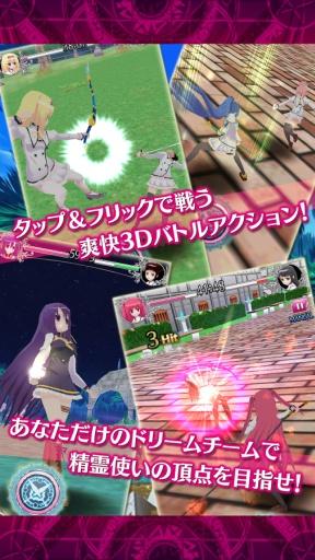 精灵使的剑舞:梦幻决斗 截图2
