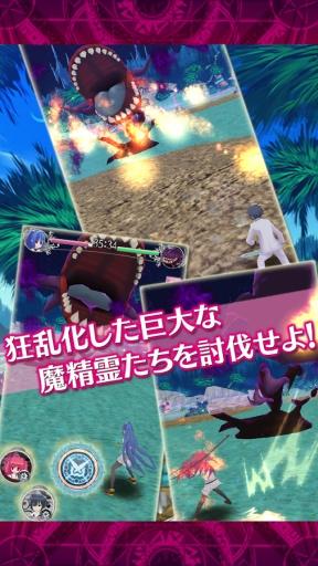 精灵使的剑舞:梦幻决斗 截图4