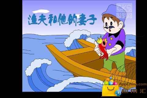 儿童动画故事v1.1.6_学习办公