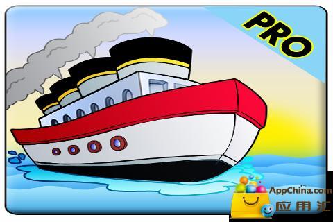 码头管理员 收费版