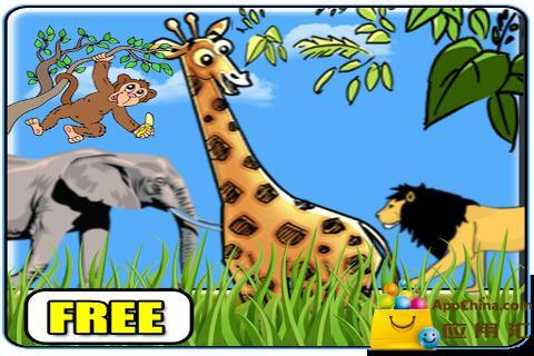 儿童动物园 免费版