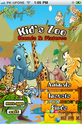 儿童动物园 免费版截图2