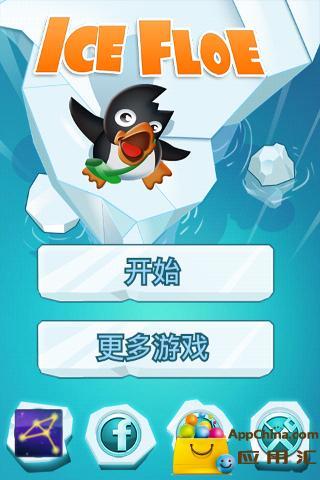 浮冰上的小企鹅截图0