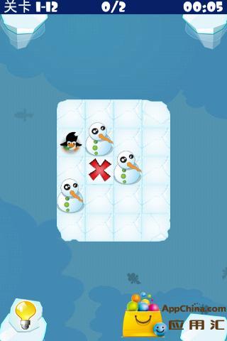 浮冰上的小企鹅截图3