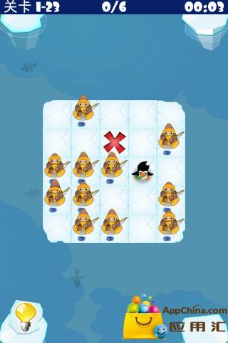 浮冰上的小企鹅截图4