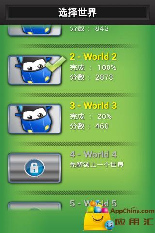 小遊戲大全_在線小遊戲大全_美女小遊戲,成人小遊戲盡在遊俠小遊戲大全 - xyx.ali213.net