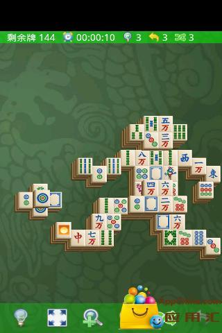 玩棋類遊戲App|麻将免費|APP試玩