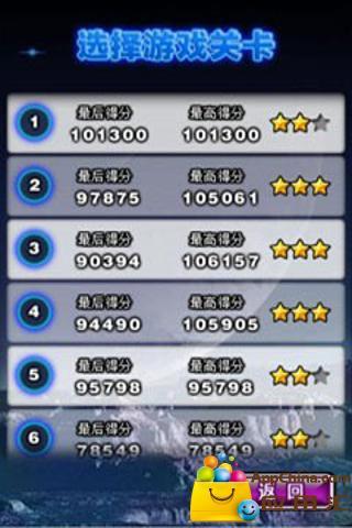 宝石大明星截图1