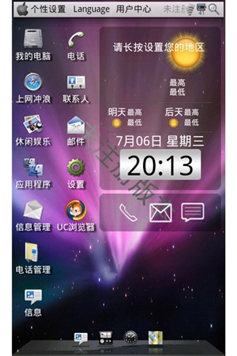 Android Mac截图0