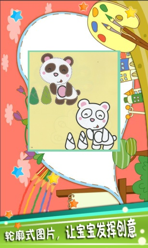 二年级小熊画画图片的颜色