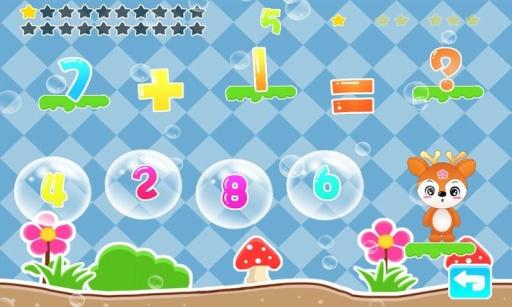 儿童宝宝数学游戏下载