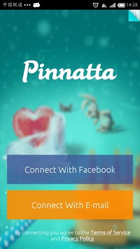 互动短信Pinnatta截图4