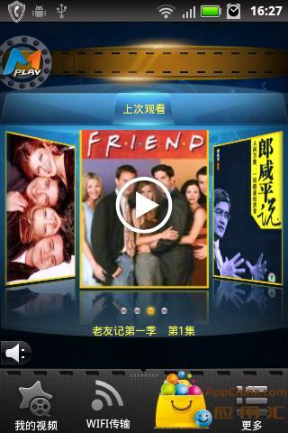 玩媒體與影片App|熊猫多格式视频播放器免費|APP試玩