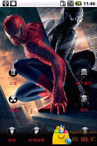 YOO桌面之蜘蛛侠