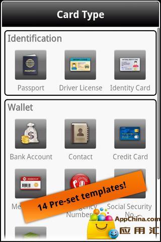 【免費工具App】UniQPass Pro版-APP點子