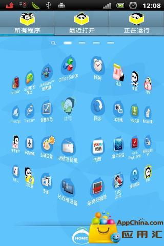 玩工具App|GO主题-HUHU免費|APP試玩
