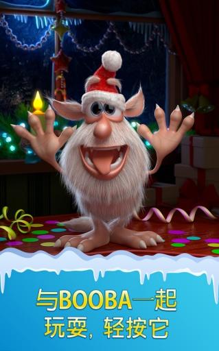 说话的Booba:圣诞老人的宠物截图0