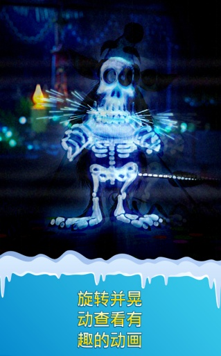 说话的Booba:圣诞老人的宠物截图1